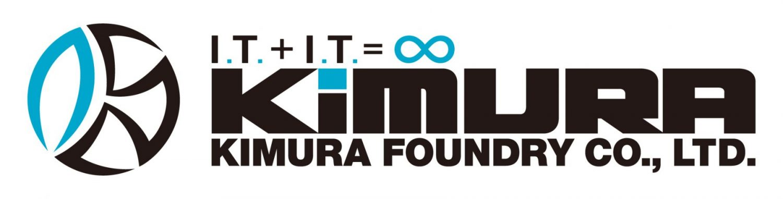 73rd WFC KIMURA LOGO - The 73-rd World Foundry